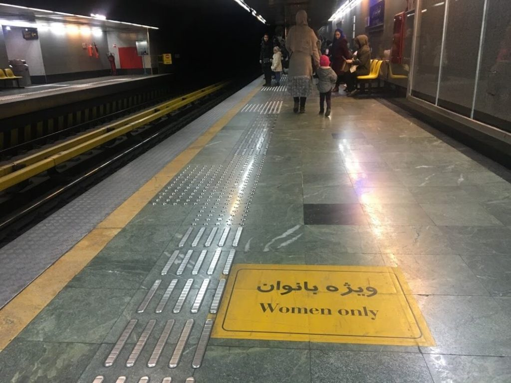 Metro woman only