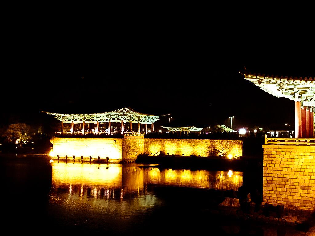 vedere Gyeongju