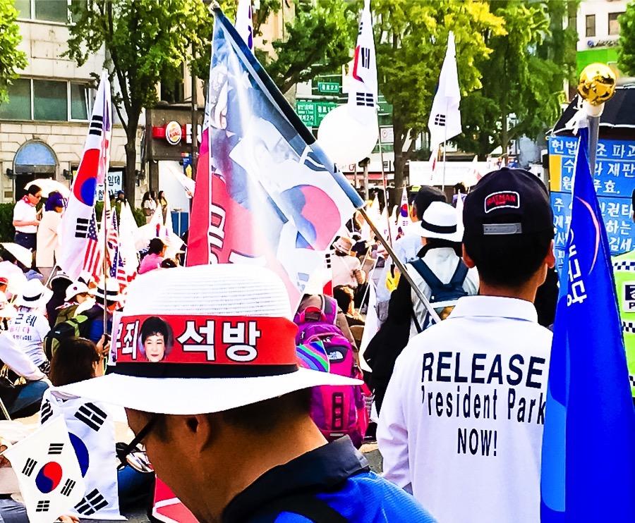 President Park trial
